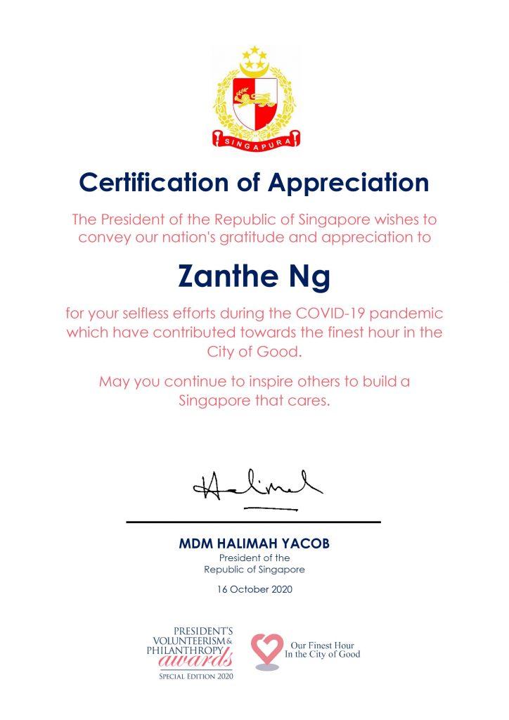 zanthe ng female counsellor president singapore cert